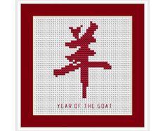 Year of the Goat, Chinese Zodiac Cross Stitch Chart