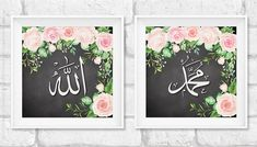 Instant Download 12 x 12  Set of 2 Allah Muhammad by printype