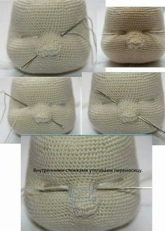 nose shaping for amigurumi cro