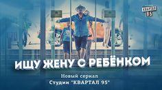 смотреть фильм, фильмы, новинки кино, фильмы 2016, кино, фильмы онлайн, новинки кино 2016, мультики, русские сериалы, телевидение, казахское кино, сериалы, приколы