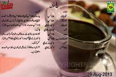 Fudge Sauce Chutney Recipes, Sauce Recipes, Cooking Recipes, Cooking Tips, Food T, Food And Drink, Yummy Food, Dahi Chicken Recipe, Masala Tv Recipe