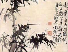 """Résultat de recherche d'images pour """"Li Shan 李鱓"""""""