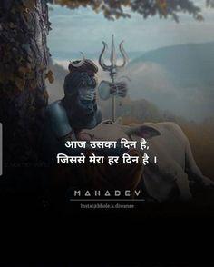 Shiva Shambo, Rudra Shiva, Shiva Parvati Images, Photos Of Lord Shiva, Lord Shiva Hd Images, Shiva Lord Wallpapers, Lord Shiva Stories, Aghori Shiva, Shiva Shankar