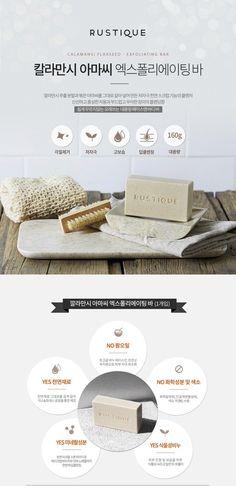 Web Design, Homepage Design, Web Banner Design, Web Layout, Layout Design, Free Banner Templates, Best Banner, Promotional Design, Event Page