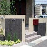和モダン外構 Japanese Garden Style, Garden Styles, Garage Doors, Shed, Outdoor Structures, Exterior, Outdoor Decor, Home, Ad Home