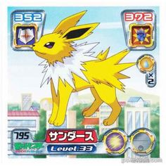 Pokemon Center 2005 Retsuden Series #9 Jolteon Sticker