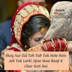 Sahi h yrr😔😔😔 Father Daughter Love Quotes, Love My Parents Quotes, Mom And Dad Quotes, I Love My Parents, Love U Mom, Father Quotes, Wife Quotes, Quotes And Notes, Husband Quotes