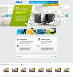 BBK Electronics Russia by Alexei Maletsky, via Behance