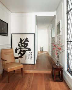 Asian home with calligraphy deco