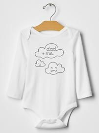 Cloud family bodysuit