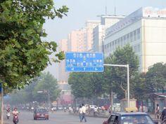 黄河路经一路口 Huanghe Road crossroad with Jingyi Road