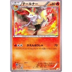 Pokemon 2015 Legendary Holo Collection Braixen Holofoil Card #004/027