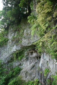 Mitokusan #japan #chugoku #tottori