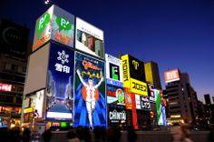 大阪府 Osaka, Times Square, Travel, Viajes, Destinations, Traveling, Trips