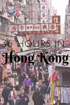 Planning a trip to Hong Kong? Check out this 36 hour itinerary for tips!