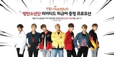 'SK Telecom' is giving out BTS figurines for their special promotion event | allkpop.com