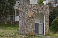 tree stump rest room