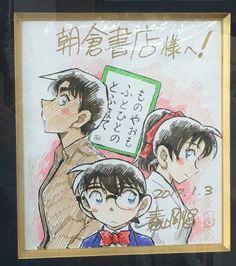 <3 <3 <3 Love this pair so much --Detective Conan--
