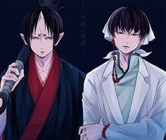 Dark Blood, Avatar Couple, Animation, Perfect Couple, Fujoshi, Drawing Reference, Wallpaper, Art Drawings, Anime Art