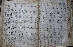Arabic Magic manuscript DSC00756b