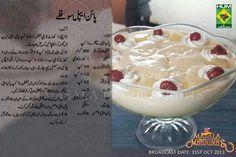 Pakistani Chicken Recipes, Pakistani Recipes, Bread Recipes, Cooking Recipes, Baked Pineapple, Juice Drinks, Thing 1, Baking Cupcakes, Biryani