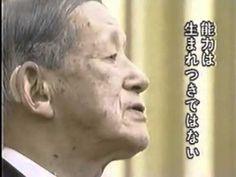 VIOLIN Dr. Shinichi Suzuki,method documentary 鈴木鎮一鈴木メソードドキュメントPART1 - YouTube