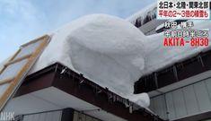 Nevasca castiga população de Hokuriku e norte do Japão