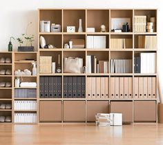 muji shelving with archive boxes