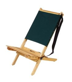 Our favorite portable chair