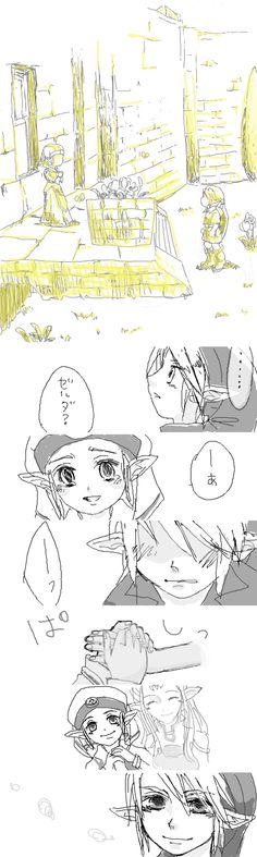 The Legend of Zelda Ocarina of Time Comic