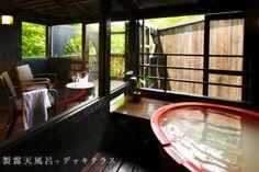箱根:仙石亭 露天風呂付き客室