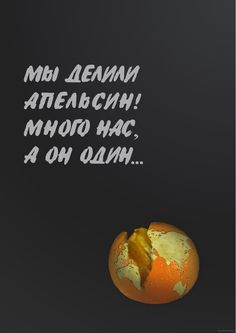 Social poster