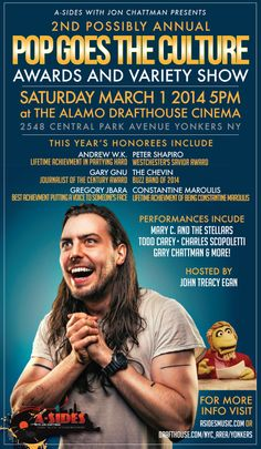 "Andrew W.K. | News: Andrew To Receive ""Lifetime Achievement In Partying Hard"" Award!"