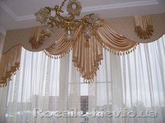Swags and tails Fancy Curtains, Luxury Curtains, Elegant Curtains, Beautiful Curtains, Drapes Curtains, Drapery, Living Room Decor Curtains, Bathroom Curtains, Bedroom Decor