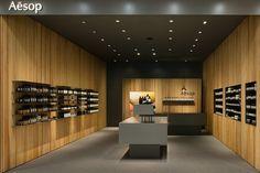 Aesop store by Torafu Architects Sendai Japan