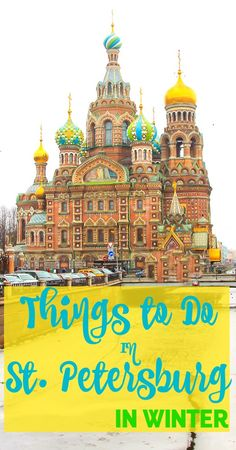 Things to do while visiting St. Petersburg, Russia - including the best anti-cafes and alternative museums! Especially good for travel in winter.