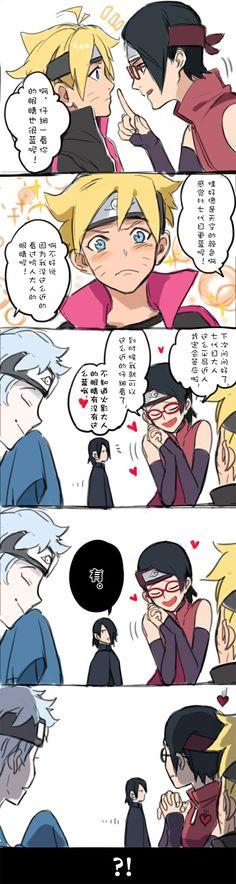 Tio Sasuke está de olho em vocês