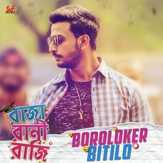 bandook chalegi sapna song download