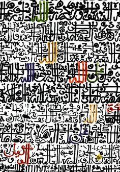 Asma-Ul Husna-2005 «  TodayPosters