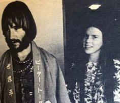 Peter and Reine in Japan 1968 Peter Tork, Abraham Lincoln, Japan, Fictional Characters, Art, Art Background, Kunst, Performing Arts, Fantasy Characters