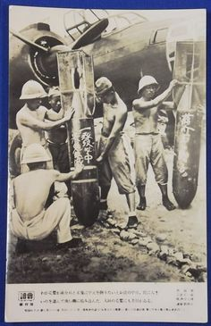 """1944 Japanese News Photo Card """"Our wild eagles chose big ones (bombs) for America & Chiang Kai shek"""" ( anti America & China photo) - Japan War Art / vintage antique old Japanese military war  card 蒋介石 / Japanese history historic paper material Japan"""