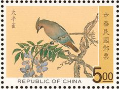 Bohemian Waxwing stamps - mainly images - gallery format