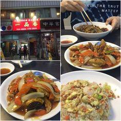 [เที่ยวเกาหลีกับโอปป้า] เมียงดง มีอะไรมากกว่าช้อปปิ้ง! 명동데이트코스 카페 맛집 추천 ^-^