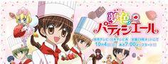 Yumeiro Patissiere Yumeiro Patissiere, Manga, Anime, Manga Anime, Manga Comics, Cartoon Movies, Anime Music, Animation, Manga Art