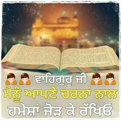 Good Morning Messages, Good Morning Greetings, My Birthday Status, Shri Guru Granth Sahib, Golden Temple, Blessed, Blessings, Lion, Suit
