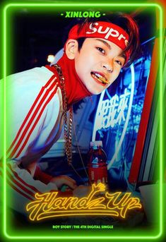 Conheça o grupo Boy Story (Crianças chinês) | ARMY-BR Amino Asian Boy Band, Things To Do With Boys, Hip Hop, Pre Debut, Scene Outfits, Chinese Boy, Kpop, China, Worldwide Handsome