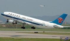 تايوان تمنع شركات طيران صينية من التحليق في مسارات قريبة منها: منعت تايوان حوالى 200 رحلة تنظمها شركات طيران صينية من التحليق فوق المضيق…