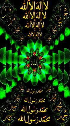 Allah In Arabic, Kaligrafi Allah, Allah Calligraphy, Islamic Art Calligraphy, Allah Wallpaper, Islamic Wallpaper, Islamic Images, Islamic Pictures, Eid Greetings Quotes