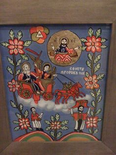 Imagine similară Religious Paintings, Popular Art, Hindus, Christianity, Kitchens, Boxes, Frame, Christ, Picture Frame