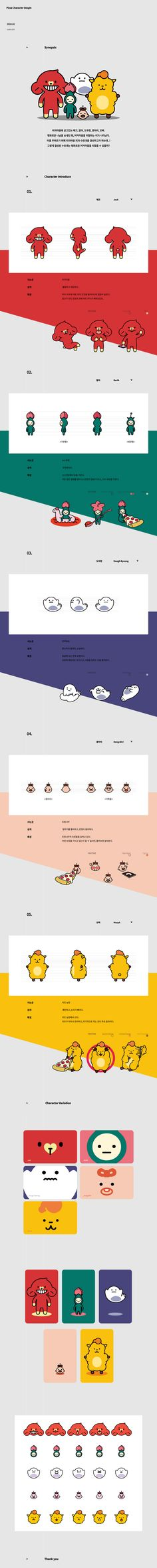 Brand Character, Character Modeling, Character Design, Cute Illustration, Character Illustration, Cartoon Expression, Mascot Design, Cute Animal Drawings, Cute Characters